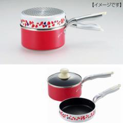 鍋 フライパン プルーン プチクックパンデュオ セット 片手鍋