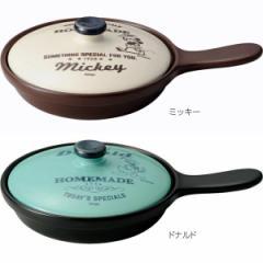 調理用品 ディズニー グリル&キッチン 片手グリルパン14cm/3239-01