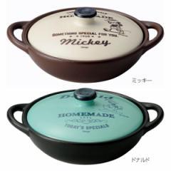 ディズニー グリル&キッチン 両手グリルパン14cm グリルパン ミッキー