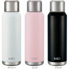 マグボトル・水筒 イミオ スリムボトル300ml/IM-0007