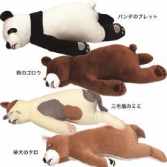 抱き枕 床ごこち クッション アニマル 動物/AR0628117