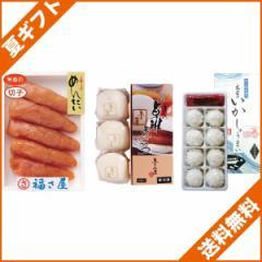 お中元 ギフト 送料無料 明太子 角煮饅頭 いかしゅうまい九州のうまかもん3品セット/ のし可