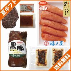 お中元 ギフト 送料無料 ローストビーフ 明太子 うなぎの蒲焼き 焼豚人気の4品セット/ のし可