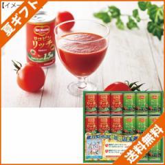 お中元 ギフト 送料無料 野菜ジュース トマトジュースデルモンテ ベジタブルリッチ 飲料ギフト/dr-30 のし可