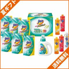 お中元 ギフト 送料無料 洗剤花王 アタックバイオジェルギフト/kas50 のし可
