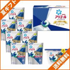 お中元 ギフト 送料無料 洗剤P G アリエールジェルボールギフトセット/pgag-50x のし可