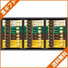 お中元 ギフト 送料無料 コーヒーネスカフェ ゴールドブレンドプレミアムスティックコーヒーギフト/n15gk のし可