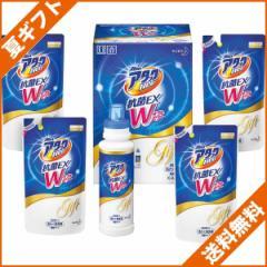 お中元 ギフト 送料無料 液体洗剤 洗濯洗剤花王 アタックネオ抗菌EXWパワーギフト/kam20 のし可