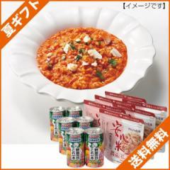お中元 ギフト 送料無料 野菜飲料 野菜ジュース 非常食アルファ化米・野菜ジュース 防災セット/s-ka のし可