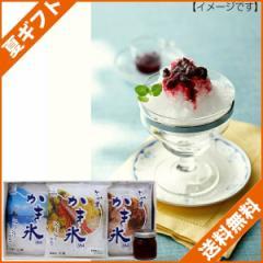 お中元 ギフト 送料無料 芋つる かき氷 富山からの贈り物ブルーベリージャム/IMO-384 のし可