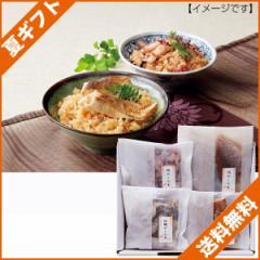 お中元 ギフト 送料無料  海鮮 釜飯の素 詰め合せかき 鯛飯 たこ飯/R-KMT4 のし可
