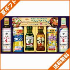 お中元 ギフト 送料無料 日清オイリオ 調味料セットしょうゆ ごま油 オリーブオイル ギフトセット/NK-30N のし可