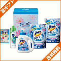 お中元 ギフト 送料無料 洗剤 洗濯洗剤 液体洗剤 まっ白・消臭 液体洗剤ギフト/JSR-30V のし可