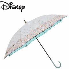 傘 レディース 晴雨兼用 50アリス おしゃべりフラワーディズニー キャラクター 手動式/
