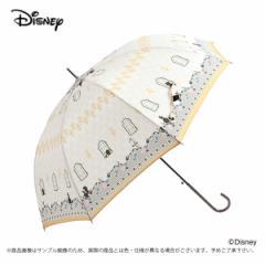 傘 レディース 雨傘 60美女と野獣 ダンスディズニー キャラクター ジャンプ式/