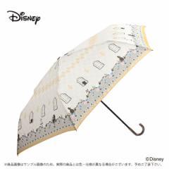 傘 レディース 雨傘 55美女と野獣 ダンスディズニー キャラクター 手動式/