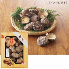 しいたけ国産 原木乾椎茸 どんこ 95g椎茸 国産 詰め合わせ/SOD-30
