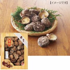 しいたけ国産 原木乾椎茸 どんこ 155g椎茸 国産 詰め合わせ/SOD-50