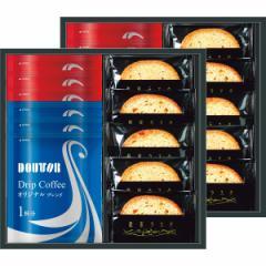 洋菓子ラスク コーヒー ギフトセットドリップコーヒー お返し お菓子 セット/GRD-DO