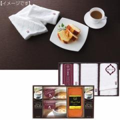 洋菓子今治タオル パウンドケーキ コーヒー セットお菓子 ドリップコーヒー/IK-G