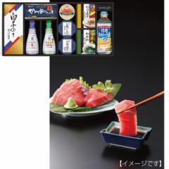 お返しキッコーマン生しょうゆ&白子のり食卓詰合せかつお節 カニ缶 わかめスープ 海苔/KSC-50