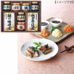 お返し雅和膳 詰合せ詰め合せ セット さんま 煮魚 海苔の佃煮 さば 鮭フレーク/2204-40