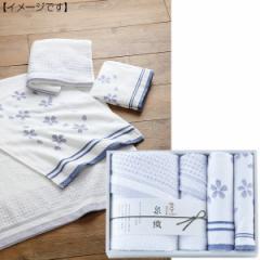 お返し泉織 バスタオル フェイスタオル ハンドタオル セット桜 さくら/NS-1840