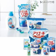 お返し 詰め合せアリエール ジェルボール ハーブリッチソフター セット洗濯洗剤/APG-30C