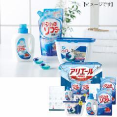 お返し 詰め合せアリエール ジェルボール ハーブリッチソフター セット洗濯洗剤/APG-40C