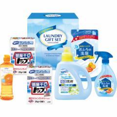 お返し 詰め合せ香りの洗剤 ギフトセットトップ 洗濯洗剤 液体洗剤 部屋干し/KG-25