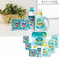 お返し 詰め合せパワーウォッシュギフト洗濯洗剤 アタック 液体洗剤/PW-40