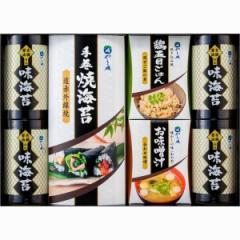 味海苔卓上味海苔バラエティセット海苔 のり 鶏五目ごはん/KS-40R