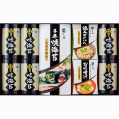 味海苔卓上味海苔バラエティセット海苔 のり 鶏五目ごはん/KS-50R