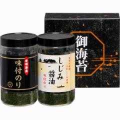 海苔有明海産&しじみ醤油味付のりしじみ醤油 のり セット/SA-10C