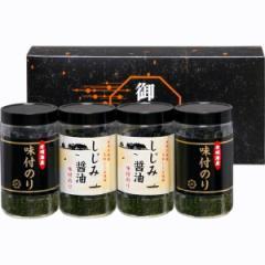 海苔有明海産&しじみ醤油味付のりしじみ醤油 のり セット/SA-20C