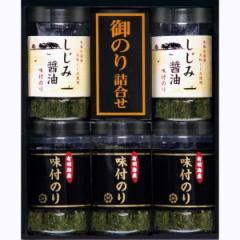 海苔有明海産&しじみ醤油味付のりしじみ醤油 のり セット/SA-25C