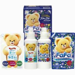 ファーファギフトセット洗濯洗剤 柔軟剤 液体洗剤/FA-20