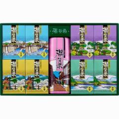 薬用入浴剤 湯・賛歌ギフト入浴剤/PG-30