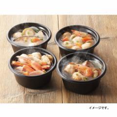 お歳暮 送料無料 鍋セット北海道 海鮮 小鍋4個セットカニ鍋 つみれ鍋/