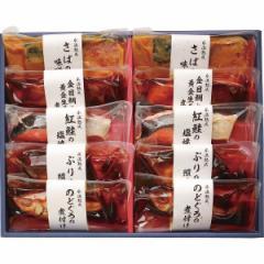 お歳暮 送料無料 サバの味噌煮 ぶりの照り焼き氷温熟成 煮魚 焼き魚ギフトセット 華—HANA— /