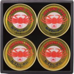 お歳暮 送料無料 缶詰 詰め合せ  セットあけぼの 紅ずわいがに缶詰 詰め合せ/AZ-4S