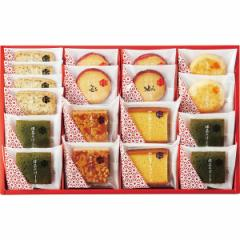お歳暮 送料無料 洋菓子 詰め合せ セット ケーキひととえ 粋撰菓/SKB-20