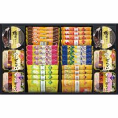 お歳暮 送料無料 和菓子 詰め合せ セット米菓 和スイーツセット/AMS-20