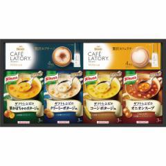 お歳暮 ギフト 2018 レトルト 送料無料 味の素 ギフトレシピ クノールスープ コーヒー 詰合せ 人気