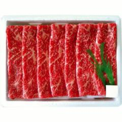 お歳暮 送料無料 蔵王牛[農場HACCP認証]   すき焼き産地直送 冷凍 肉/z-m/k-SK300g