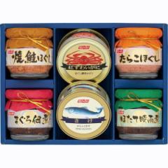 お歳暮 送料無料 カニ缶 鮭フレーク たらこほぐし まぐろ佃煮缶詰 びん詰ギフトセット/BS-35