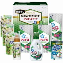 お歳暮 送料無料 液体洗剤アリエール リビングドライギフト洗剤 洗濯洗剤/LAL-50