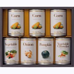 お歳暮 送料無料 缶詰 スープ缶 コーンスープ 野菜スープスープ 缶詰 セット/AOS-30