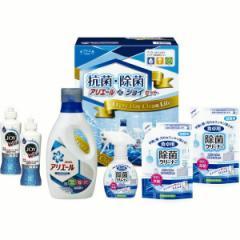 お歳暮 送料無料 洗剤 洗濯洗剤 セット ギフトセット抗菌除菌 アリエール ジョイセット/SAJ-25E