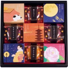 お歳暮 送料無料 和菓子 栗かのこ あずきとうふ 芋ようかん和菓子の彩/WIR-15